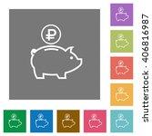 ruble piggy bank flat icon set...