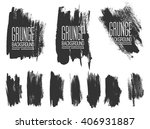 set of black ink vector stains | Shutterstock .eps vector #406931887