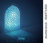 eid mubarak islamic design...   Shutterstock .eps vector #406971403