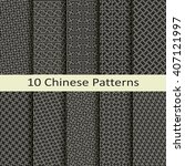 set of ten chinese traditional... | Shutterstock .eps vector #407121997