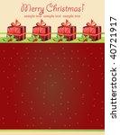 christmas background | Shutterstock .eps vector #40721917