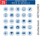 25 universal icon set. simple...   Shutterstock .eps vector #407412823