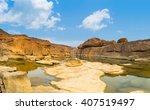 sam pun boke at ubon...   Shutterstock . vector #407519497