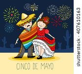 mexican dancers in the night ... | Shutterstock .eps vector #407610163
