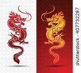 illustration of traditional... | Shutterstock .eps vector #407732287