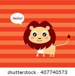 happy hello lion cartoon | Shutterstock .eps vector #407740573