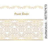 vector decorative frame.... | Shutterstock .eps vector #407787973