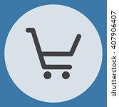 shopping cart icon vector....
