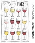 poster main types of wine... | Shutterstock . vector #407948917