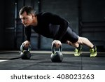 pushing up with kettles | Shutterstock . vector #408023263