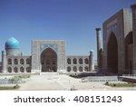 mosque complex  registan square ... | Shutterstock . vector #408151243