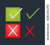 vector check mark icons. flat...