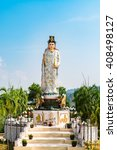 Small photo of Goddess of Mercy known as Quan Yin or Guan Yin or Guan Yim in Wat Bang Rieng (Bang Rieng Temple), Phang Nga, Thailand