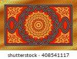 islamic ornament | Shutterstock .eps vector #408541117