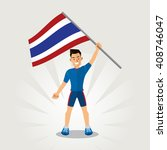 male athletes waving flag of... | Shutterstock .eps vector #408746047