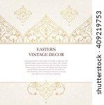 vector line art seamless border ... | Shutterstock .eps vector #409219753