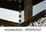 mecca   june 30   crowd of... | Shutterstock . vector #409394767