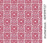 seamless pattern in the tibetan ... | Shutterstock .eps vector #409599727