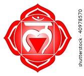 vector chakra series  muladhara ... | Shutterstock .eps vector #40978570