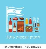 celebrating israeli... | Shutterstock .eps vector #410186293