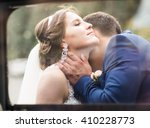 close up portrait of kissing... | Shutterstock . vector #410228773