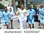 zakynthos   greece   april 22 ... | Shutterstock . vector #410243167