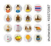 thailand flat icons set  object ... | Shutterstock .eps vector #410272387