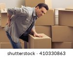 handsome young man is moving ... | Shutterstock . vector #410330863