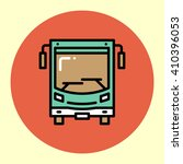 thin line icon. bus. simple...