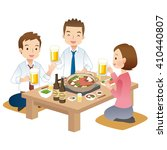 business man at izakaya ... | Shutterstock . vector #410440807