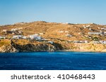 greece island with white houses | Shutterstock . vector #410468443
