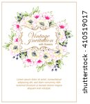 romantic invitation. wedding ... | Shutterstock . vector #410519017