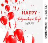 peru independence day greeting... | Shutterstock .eps vector #410531437