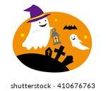 halloween ghost | Shutterstock .eps vector #410676763
