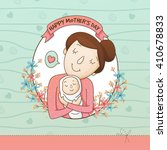 illustration of a mother with...   Shutterstock .eps vector #410678833