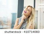 close portrait of a beautiful... | Shutterstock . vector #410714083