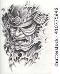 Samurai Warrior Tattoo Design...