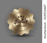 satisfaction guaranteed quality ... | Shutterstock .eps vector #410923687