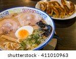 mukashi chashu ramen with... | Shutterstock . vector #411010963