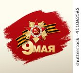 may 9 russian holiday victory....   Shutterstock .eps vector #411062563