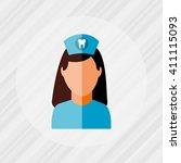 professional dentist design    Shutterstock .eps vector #411115093