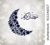 ramadan kareem arabic... | Shutterstock .eps vector #411146017