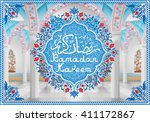 greeting card with interior of... | Shutterstock .eps vector #411172867