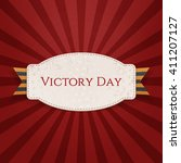 victory day. realistic holiday... | Shutterstock .eps vector #411207127