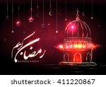 illustration of ramadan kareem...   Shutterstock .eps vector #411220867