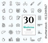 set of medicine icons for web... | Shutterstock .eps vector #411244567