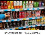 Small photo of THE NETHERLANDS - OCTOBER 31, 2015: Shelves with Alcopop in a Jumbo supermarket. Coolers are certain flavored alcoholic beverages with relatively low alcohol content.