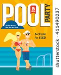pool party. template for poster ... | Shutterstock .eps vector #411490237