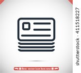 vector icon documents | Shutterstock .eps vector #411518227