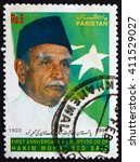 Small photo of CROATIA ZAGREB, 28 MARCH 2016: a stamp printed in Pakistan shows Hakim Muhammad Saeed, Physician, Medical Researcher, Scholar, Philanthropist, circa 1999
